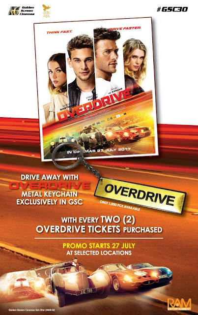 Buy GSC Movie Ticket Free Exclusive Overdrive Metal Keychain