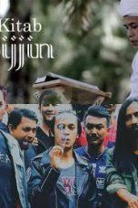 Film kitab sijjin (2018) Subtitle indonesia