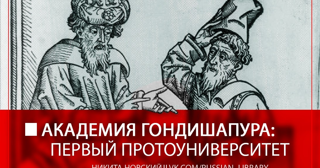 (c) Avesta-moscow.ru