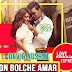 MON BOLECHE AMAR Lyrics - Love Express   Dev, Nusrat Jahan