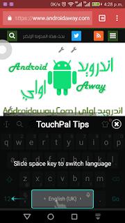 تحميل برنامج كيبورد Touchpal x apk للاندرويد والايفون
