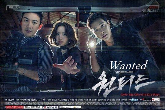韓劇《Wanted》Wanted電視劇 尋找被綁架的兒子~ 金亞中、池賢宇、嚴泰雄