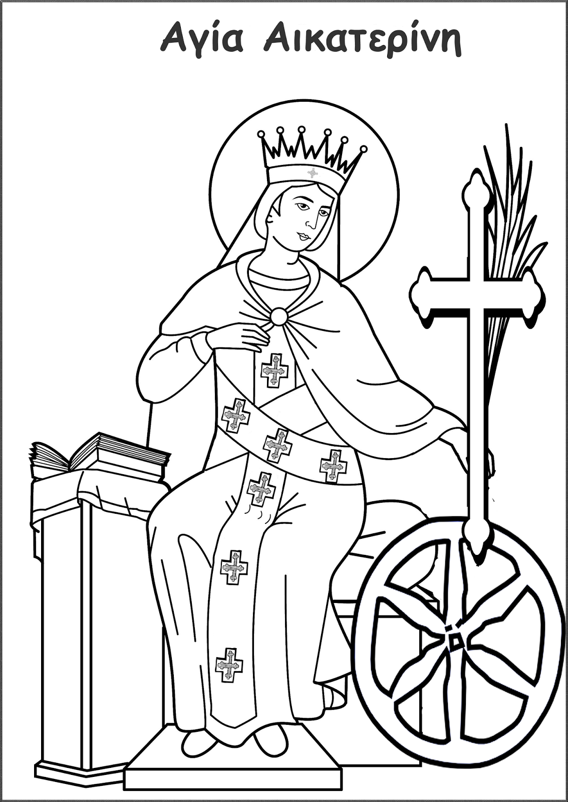 religious education coloring pages - photo#44