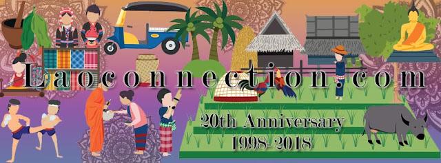 Anniversary Art Series - Lao Life