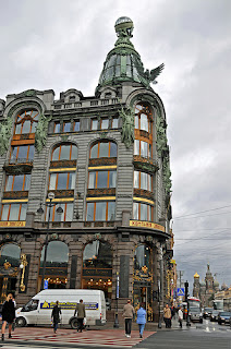 caffè Singer San Pietroburgo