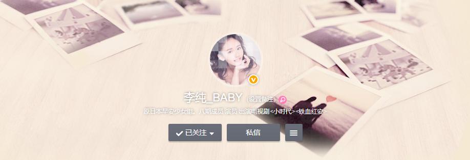 http://weibo.com/baby0111