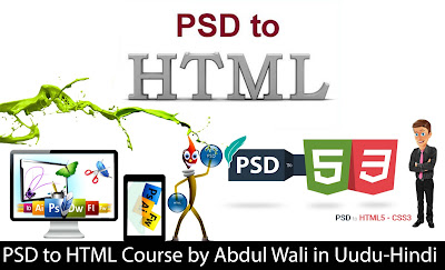 Download PSD to HTML Paid Course by Abdul Wali Urdu-Hindi