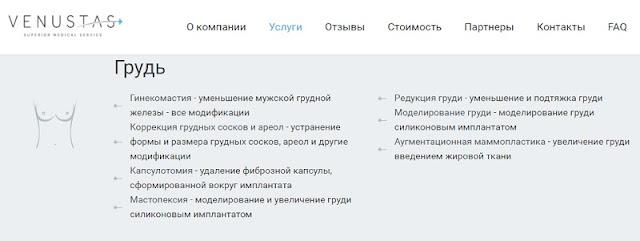 http://venustas.ru/