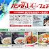 Gundam Café: Mobile Suit Gundam UC Special