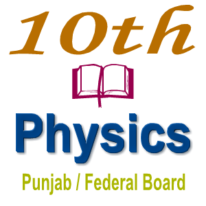 Solved Physics Notes 10th Class Punjab Board.svg