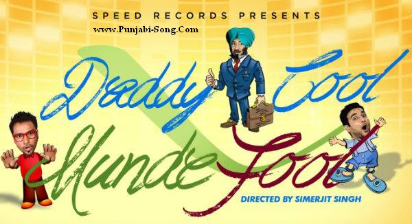 January 2013 ~ Punjabi Songs