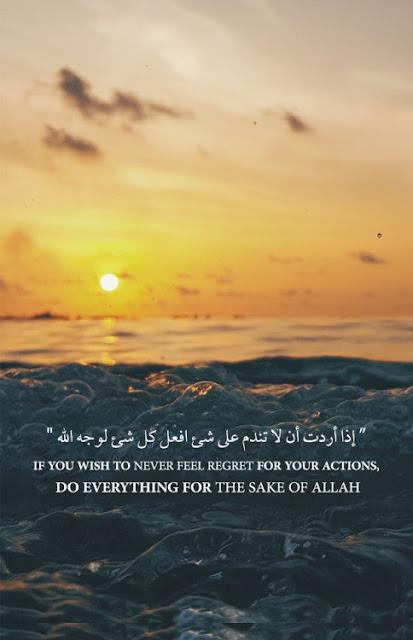 #Quotes #Islam