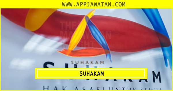 Jawatan Kosong di Suruhanjaya Hak Asasi Malaysia (SUHAKAM)