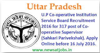 up+co-operatiive+institution+board+recruitment.+2016