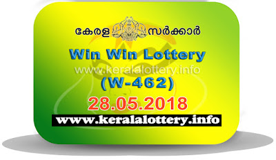 "KeralaLottery.info, ""kerala lottery result 28 5 2018 Win Win W 462"", kerala lottery result 28-05-2018, win win lottery results, kerala lottery result today win win, win win lottery result, kerala lottery result win win today, kerala lottery win win today result, win win kerala lottery result, win win lottery W 462 results 28-5-2018, win win lottery w-462, live win win lottery W-462, 28.5.2018, win win lottery, kerala lottery today result win win, win win lottery (W-462) 28/05/2018, today win win lottery result, win win lottery today result 28-5-2018, win win lottery results today 28 5 2018, kerala lottery result 28.05.2018 win-win lottery w 462, win win lottery, win win lottery today result, win win lottery result yesterday, winwin lottery w-462, win win lottery 28.5.2018 today kerala lottery result win win, kerala lottery results today win win, win win lottery today, today lottery result win win, win win lottery result today, kerala lottery result live, kerala lottery bumper result, kerala lottery result yesterday, kerala lottery result today, kerala online lottery results, kerala lottery draw, kerala lottery results, kerala state lottery today, kerala lottare, kerala lottery result, lottery today, kerala lottery today draw result, kerala lottery online purchase, kerala lottery online buy, buy kerala lottery online, kerala lottery tomorrow prediction lucky winning guessing number, kerala lottery, kl result,  yesterday lottery results, lotteries results, keralalotteries, kerala lottery, keralalotteryresult, kerala lottery result, kerala lottery result live, kerala lottery today, kerala lottery result today, kerala lottery results today, today kerala lottery result"
