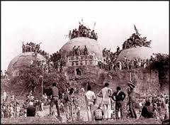 भारतीय स्वतन्त्रता की अभिब्यक्ति है 6 दिसंबर ----------!