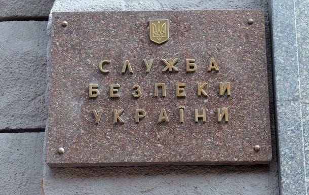 В СБУ заявили про затримання шпигунів серед чиновників Запорізької області