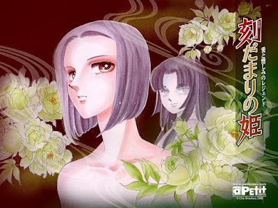 Chie Shinohara - Koku Damari no Hime (Petit Comic 2008)