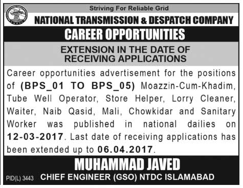 National Transmission & Despatch Company Islamabad & Hydrabad Jobs