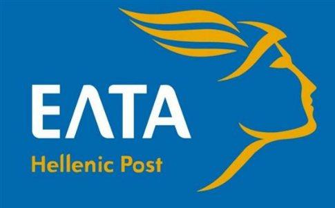 ΔΑΚΕ ΕΛΤΑ: Η τραγική έλλειψη ρευστότητας καθιστά τον Οργανισμό εκπρόθεσμο στις υποχρεώσεις του