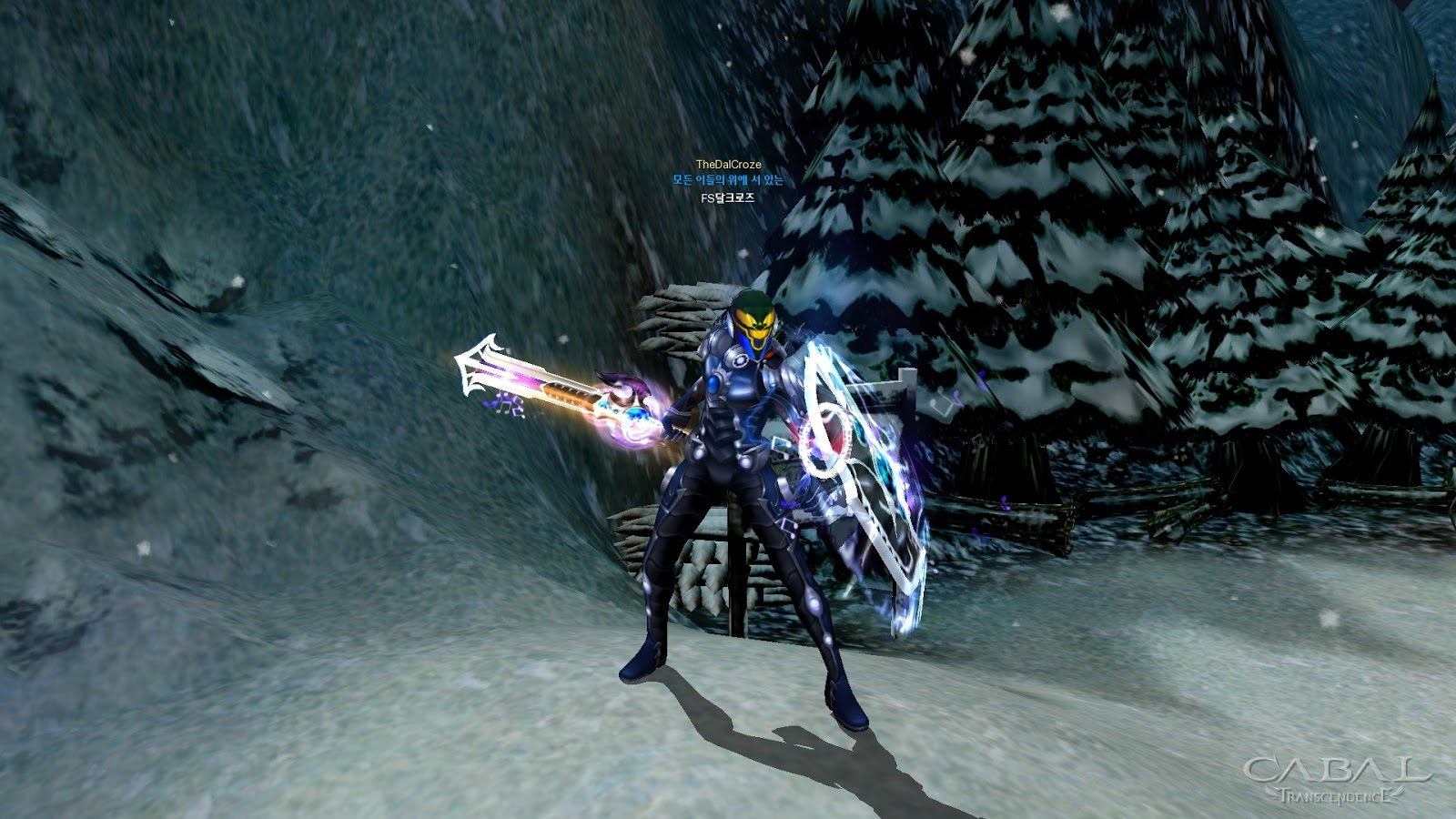 Cabal Online 10 Anos Guild Endless