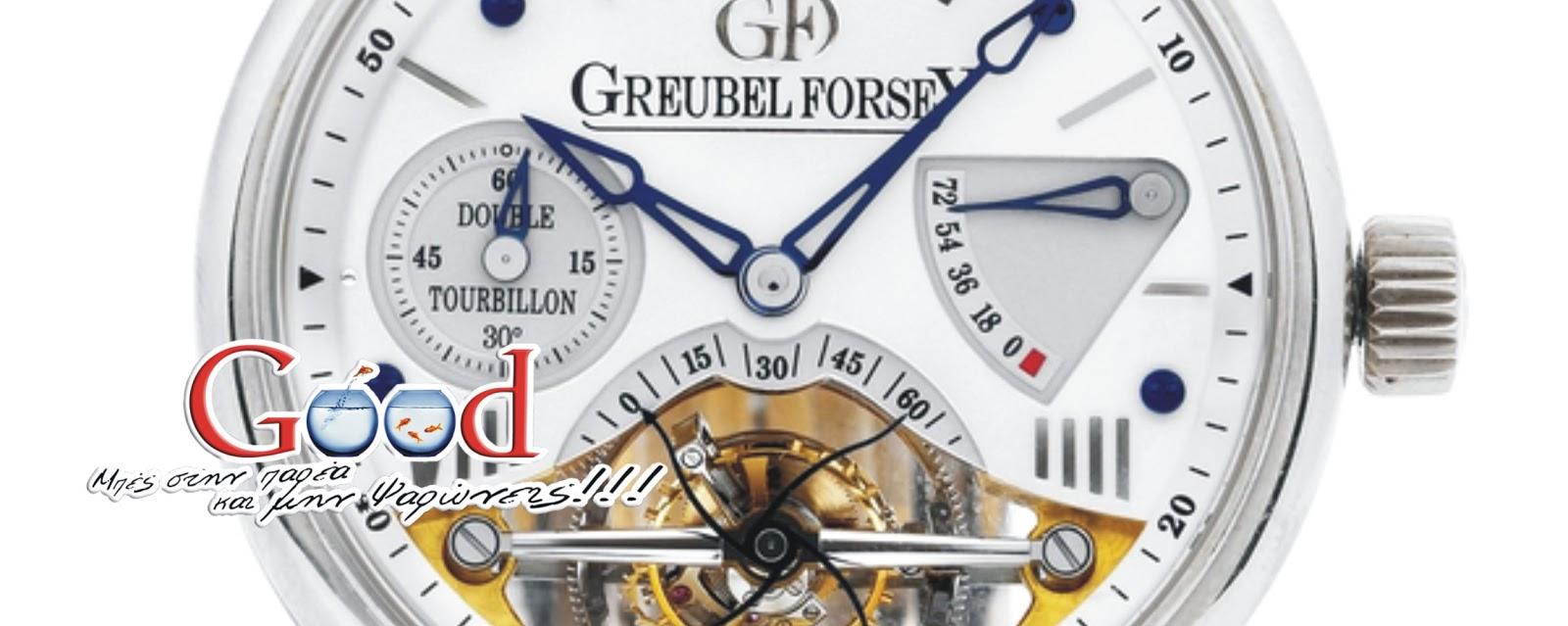 Goodkastoria  Πολυτελή ρολόγια για λίγους…! 3a842224600