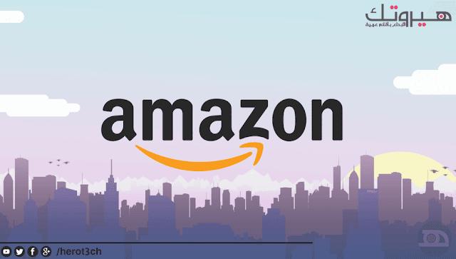 التجارة الالكترونية E-Commerce
