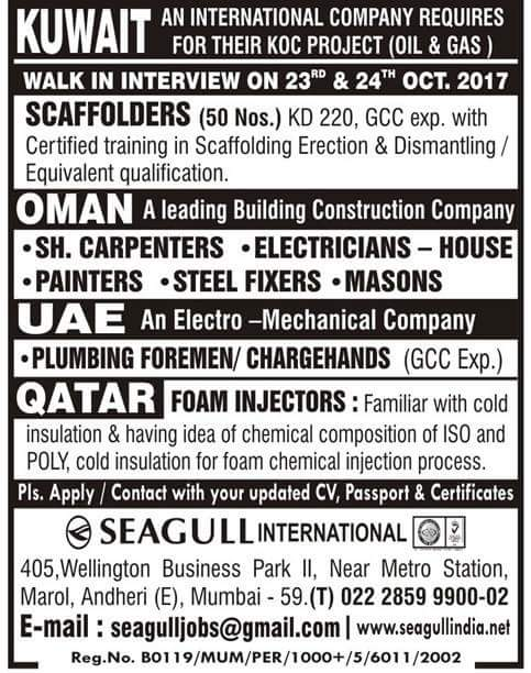 Walkin Interview Jobs for Kuwait Qatar UAE Oman | Seagull International