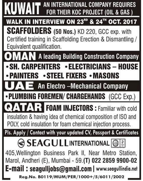 Walkin Interview Jobs for Kuwait Qatar UAE Oman | Seagull International