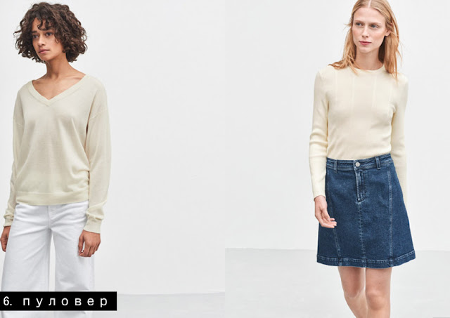 Бежевый и кремовый пуловер