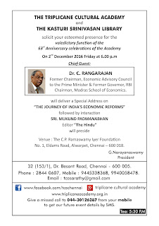 THE JOURNEY OF INDIA'S ECONOMIC REFORMS - LECTURE BY Sri. C. RANGARAJAN