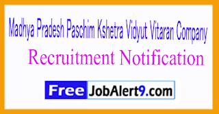 Madhya Pradesh Paschim Kshetra Vidyut Vitaran Company Limited Recruitment Notification 2017 Last Date 25-07-2017