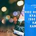 Roz Dhan App क्या है? इससे पैसे कैसे कमाए?