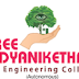 Sree Vidyanikethan Engineering College, Chittoor, Wanted Teaching Faculty / Non-Faculty