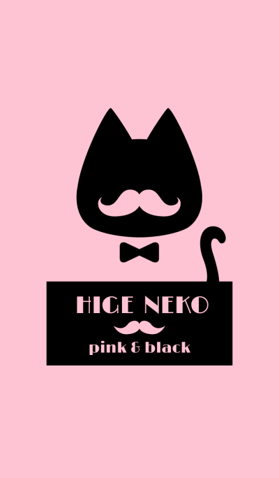 Beard cat black and pink