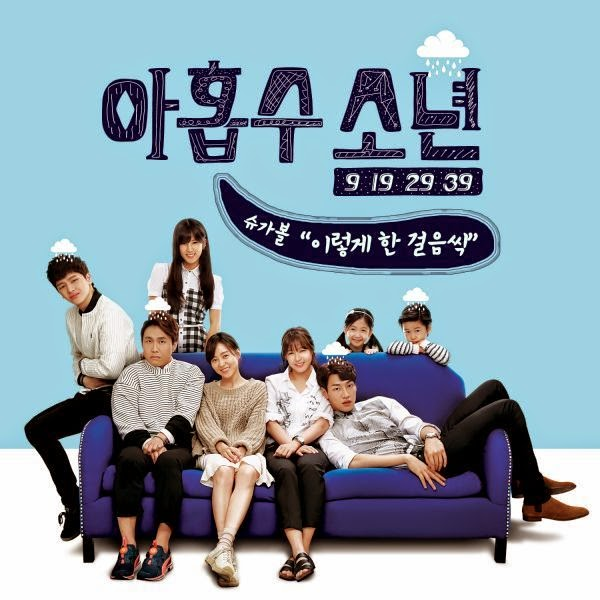Drama Korea Plus Nine Boys Subtitle Indonesia