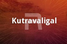 Kutravaaligal (1985) Tamil Movie
