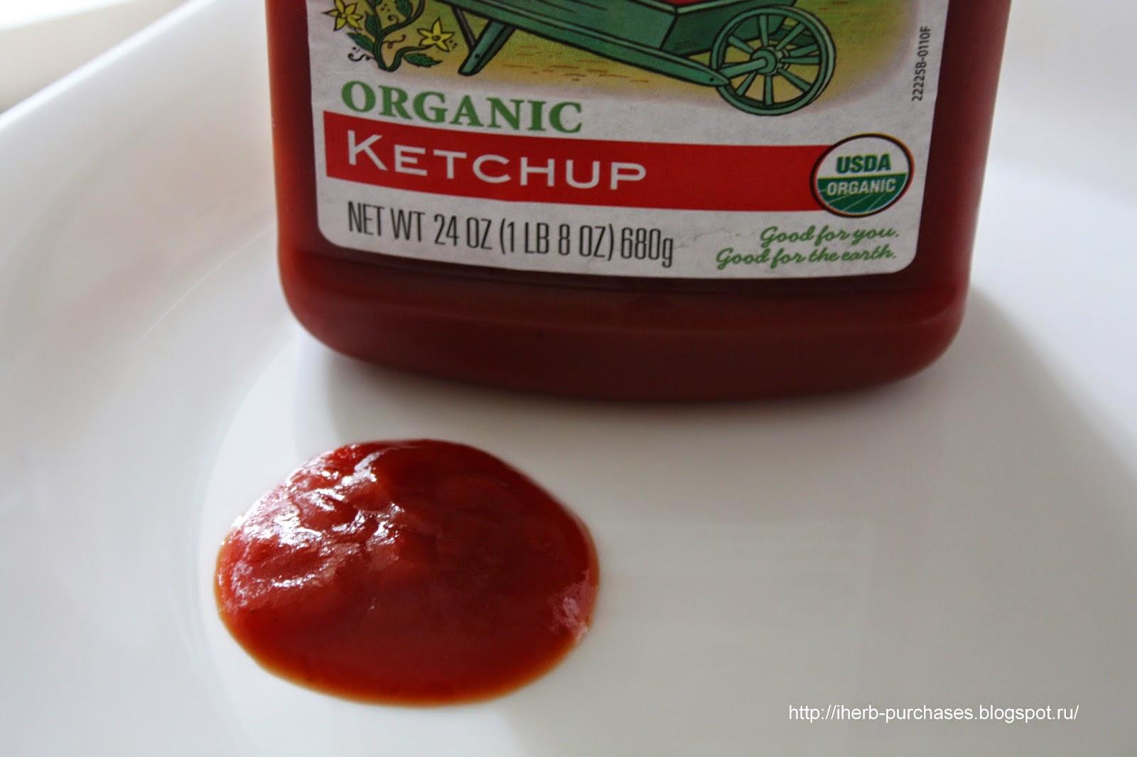 натуральный кетчуп органический отзыв iherb