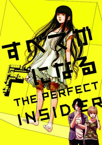 Subete ga F ni Naru: The Perfect Insider |11/11| |Sub. Español| |Mega|