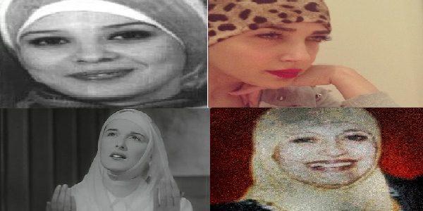 فنانات إعتزلن الفن بسبب الزواج ومنهم بسبب الأفلام الخارجة