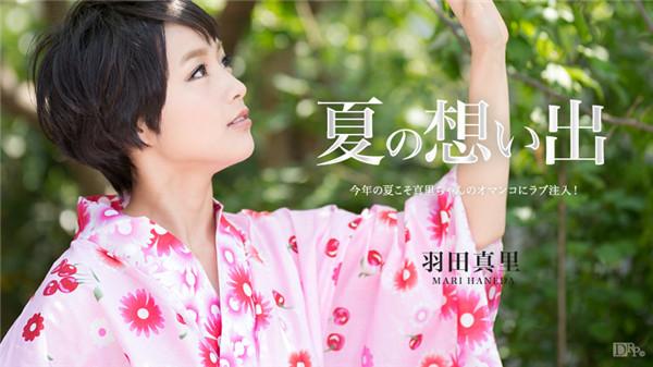 Watch 081916-235 Mari Haneda