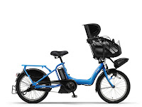 yamaha pas kiss-mini は合法で3人乗りが出来る電動アシスト付自転車