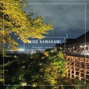 Download Lagu Mine Kawakami Terbaru