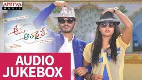 Aame Athdaithe Movie Audio Jukebox Songs