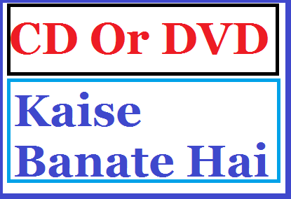 Kisi-Bhi-CD-DVD-Disc-Ko-Bootable-Kaise-Banaye