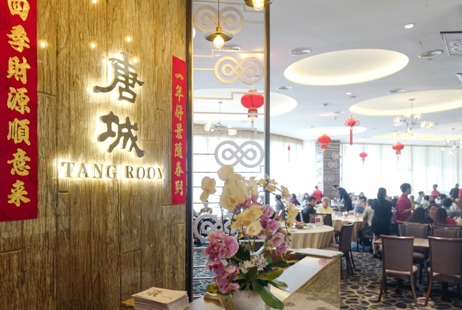 Tang Room Starling Menu