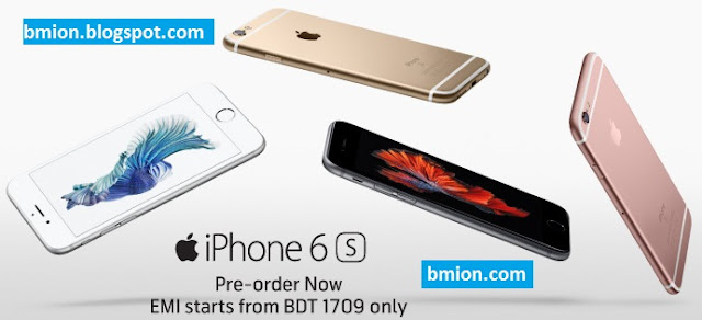 Gramenphone-iPhone-6s-and-6s-Plus-Pre-order-Available-Now-EMI-Starts-at-1709-taka-per-month