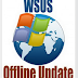 WSUS Offline Update 11.0 Latest Version 2017