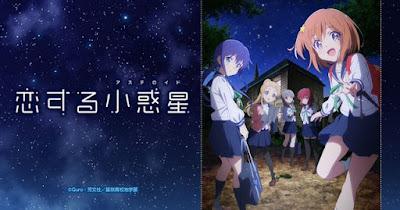 Koisuru Asteroid: anime ganha data de estreia