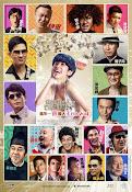Gam gai 3 (Golden Chicken 3) (2014)